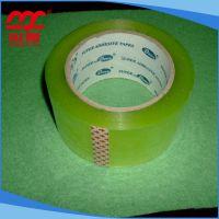 生产供应 义乌大透明胶带 透明打包胶带4.5CM