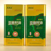 甘肃会宁亚香香泰乐麻籽油胡麻油纯天然1.5L铁听礼盒会宁特产