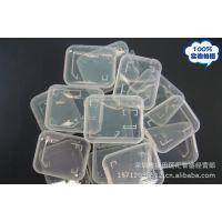 厂家批发TF/SD两用保护盒  SD保护盒 TF保护盒 水晶盒 小白盒