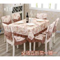 厂家直销批发供应餐椅套台布桌布多功能巾5个起批可代发坐垫椅垫