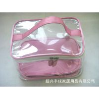 供应PVC透明化妆箱,定做化妆箱,量大优惠