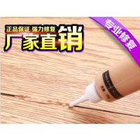 涂兔厂家货源 钉眼膏 修色地板钉眼 木门补色漆修补膏原料供应