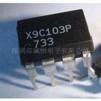 供应电脑IC,笔记本主板ic,25X80VSIG