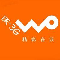 供应中国联通3G手机卡批发 代理 186靓号,含1500元话费【大鹏通信】