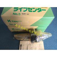 供应供应日本k-tec尾座NUR-NO.5