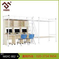 供应【厂家直销】米格坚固耐用的学生上下铺双层钢床3人MGYC-002