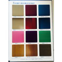 不锈钢彩色系列&电镀不锈钢宝石蓝&不锈钢紫罗兰装饰板