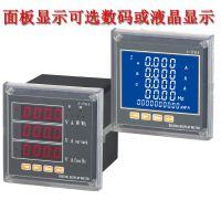 数显三相多功能仪表HD194E-2SY 仪器仪表HD194E-2S4 电工仪表
