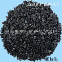 供应除臭生物活性炭 吸附活性炭 粉状活性炭