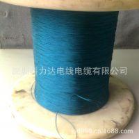 供应高品质蓝色漆包线,OD0.35mm绝缘漆包线,中山漆包线