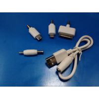 手机充电线 一拖四转接头 1拖4 移动电源转接头 移动电源充电线