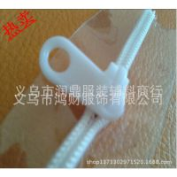 【品质拉头】厂家批发高品质透明PVC拉链,欢迎选购