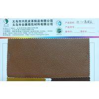 定做 厂家直销 PU皮革1.0荔枝纹 合成革 皮革面料 箱包材料