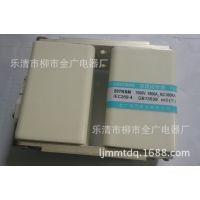 207RSM|107rsm  1800A 全广800A-4800A 平板型快速熔断器厂家直销