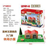乐筑 陶瓷创意益智积木 环保 手工diy小屋益智建筑 仿真模型玩具