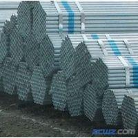 盐城大量天津镀锌管销售4分-8寸热镀锌管规格全