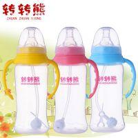 转转熊 有柄防胀气婴儿PP奶瓶 不含又酚A240ml 标准口径奶瓶8038