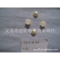 ABS塑料仿珍珠 辅料配件 半圆花型 DIY手工材料