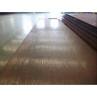 低合金钢板Q345D直销 耐低温Q345D钢板 库存Q345D中厚板零割