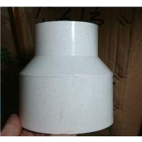 U-PVC 给水 异径直接  大小头 变径直接