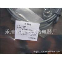 【专业品质,欲购从速】 西门子接近开关3RG4022-0AG01(图)