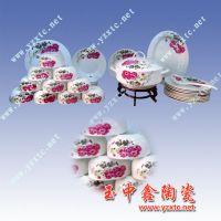 景德镇陶瓷餐具|日式餐|欧式餐具
