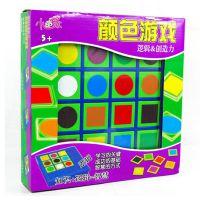 幼儿园教具 小乖蛋颜色游戏120关 数学及逻辑推理工具ZM0082