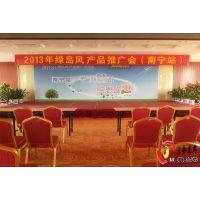 广西沃顿国际大酒店产品推荐会布置专业执行公司