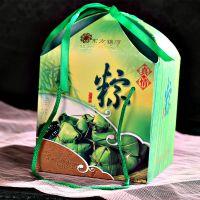 粽子包装盒定做印刷食品包装盒端午粽子礼盒包装提手纸箱彩盒