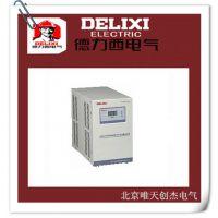 稳压器JJW-D15K 德力西精密净化型单相交流稳压器