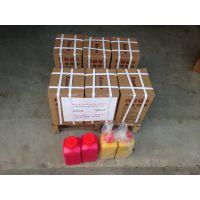 供应Co-12钴基合金粉末氧-乙炔火焰喷涂专用粉末