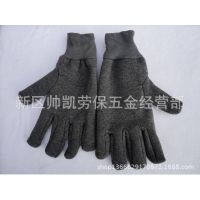 厂家直销  劳保布手套  多色绒布手套