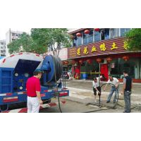 宁波北仑大榭管道清洗服务中心