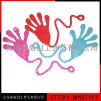 TPR环保黏黏怪手掌玩具 搞笑整蛊道具 儿童促销玩具