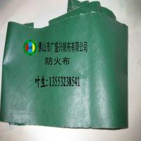 供应广盛牌防火玻璃纤维布 防水帆布 三防布批发厂家