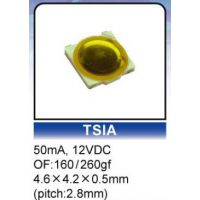 轻触开关 台湾原厂供应贴片4.5*4.5*0.5薄膜轻触开关/ROHS/TSIA