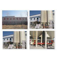 海辰 石材污水处理设备