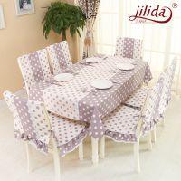 吉丽达2014新款咖啡豆系列桌布餐桌布餐厅软饰厂家直销 爆品热卖