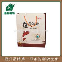 纸盒定做 礼品纸盒 化妆品包装厂家供应 包装盒 印刷 纸盒 彩盒