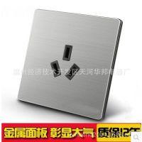 304不锈钢开关插座 明装开关插座面板 86型墙壁开关 拉丝16A三插