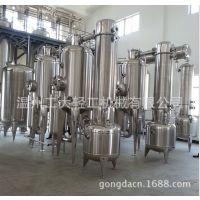 结晶设备、蒸发设备、浓缩设备、有机废水结晶蒸发器