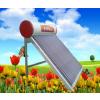 供应批发金祥雨太阳能热水器吉祥雨太阳能热水器太阳能配件高中低档太阳能铝合金加厚支架