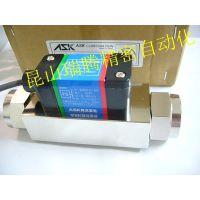 供应日本ASK流量传感器FS-2-0测量油专用FS-2-O