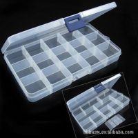 供应15格透明塑料盒/首饰盒/串珠盒/储物盒/收纳盒/工具盒