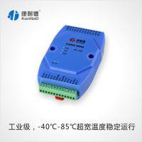 模拟量输入模块 4-20ma转485数据采集 康耐德C2000MDIA