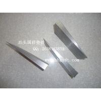 供应昆明斜铁 昆明钢板斜铁 怎么计算斜铁重量