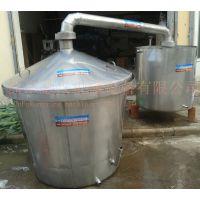 青海小型家用酿酒机|粮食造酒设备价格|苞米酒制作机械设备