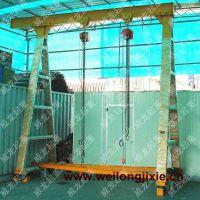 威龙起重 厂家设计1吨6.7米高8米宽 移动龙门吊