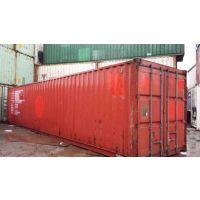 供应全国国际标准二手报废集装箱,散货集装箱,全网!