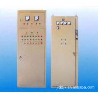 供应煤矿设备外壳 配电机柜